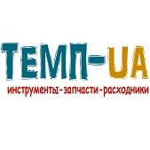 ТЕМП-UA